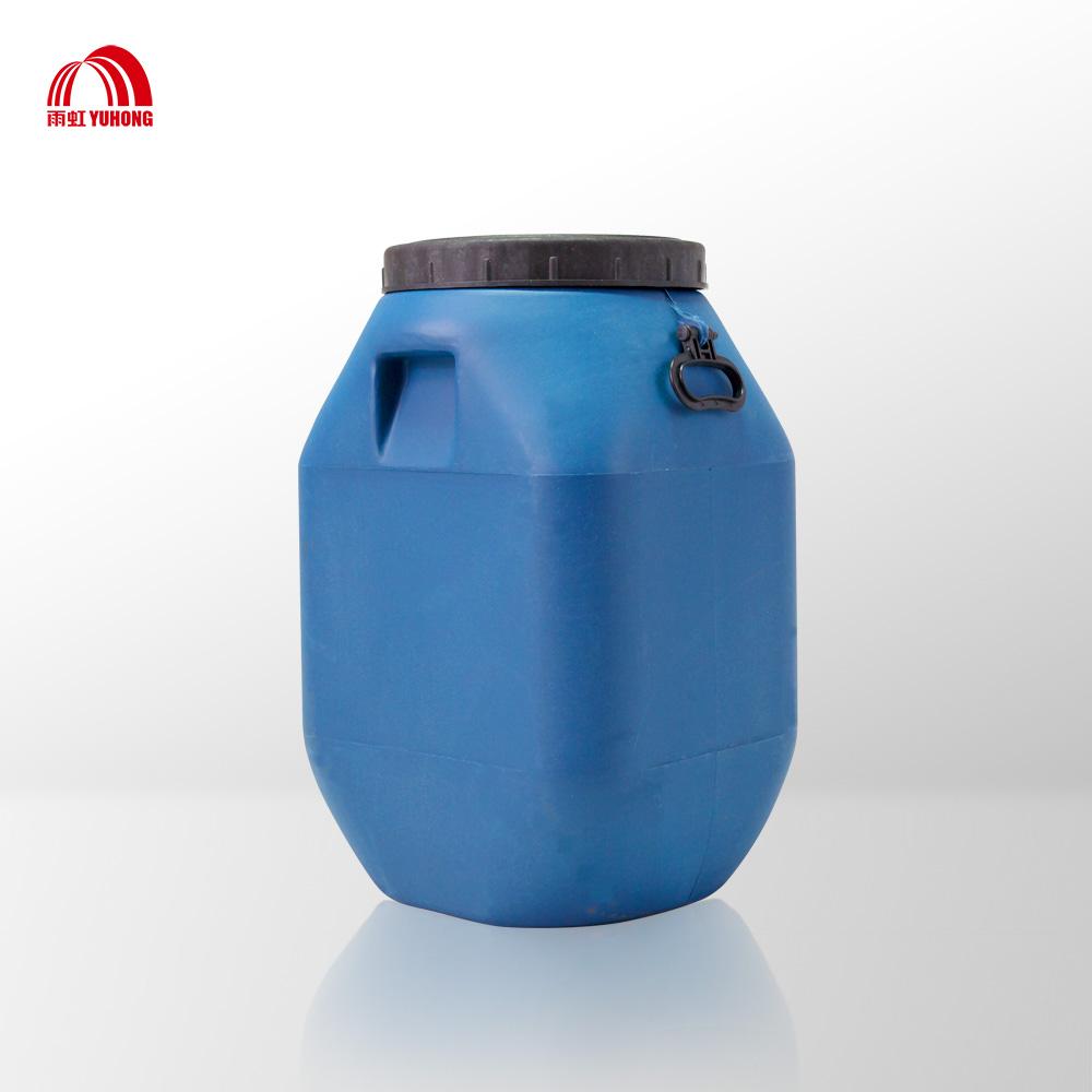 BCS-231溶剂型橡胶沥青manbetx手机登录注册涂料